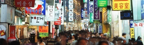 Seoul's vibrant hustle and bustle under the night sky